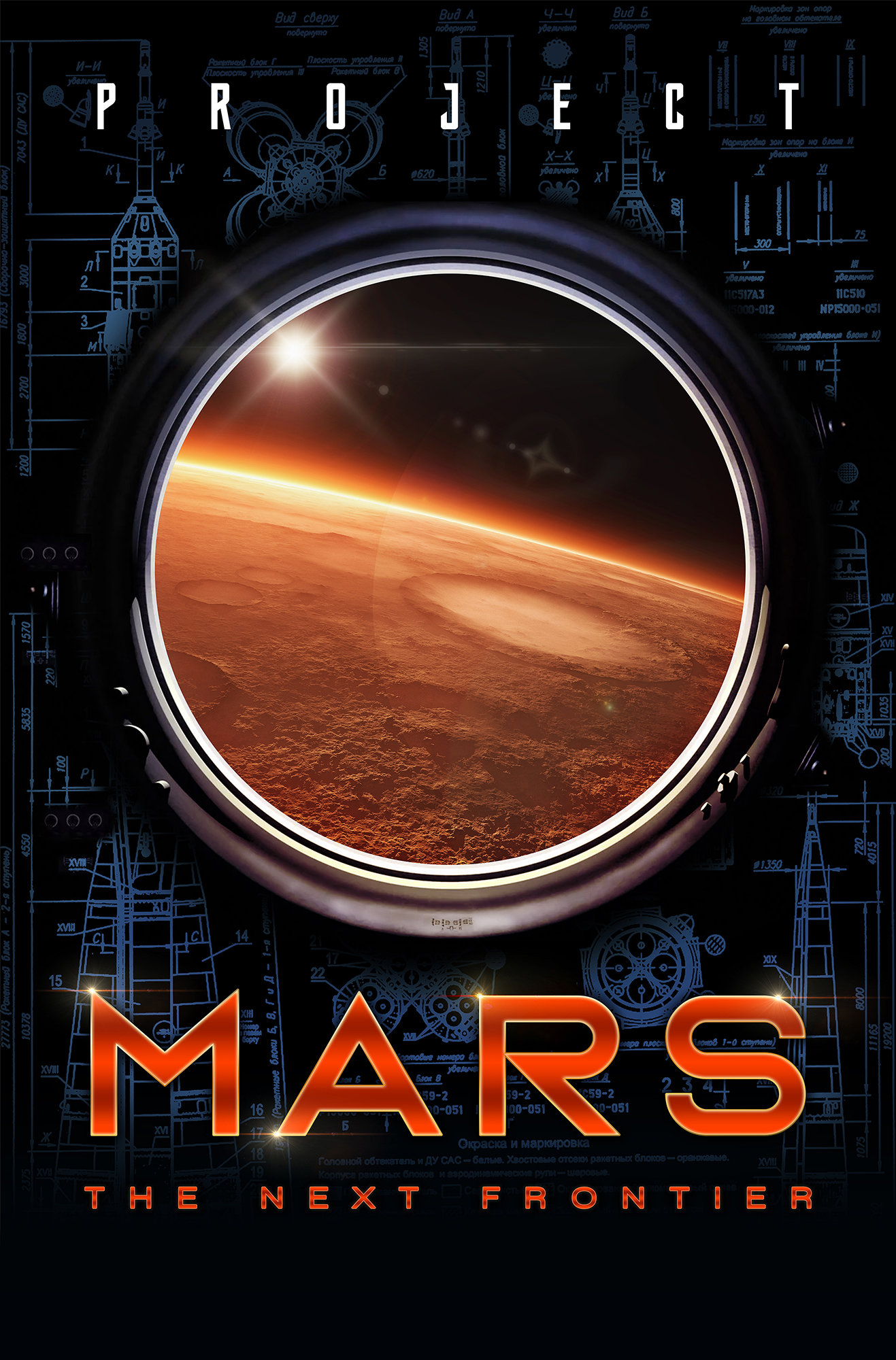 Things to do in Colorado Springs - Space Discovery Center Project Mars